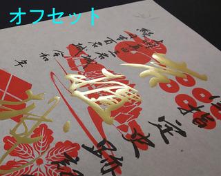 DSC_0549のコピー.jpg
