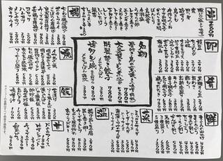 メニュー表(ブログ用).jpg