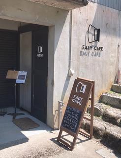 EALY CAFE様外観.jpeg